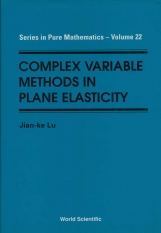 Complex Variable Methods in Plane Elasticity